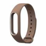 Xiaomi Mi Band 2 Silicone Strap Brown/White