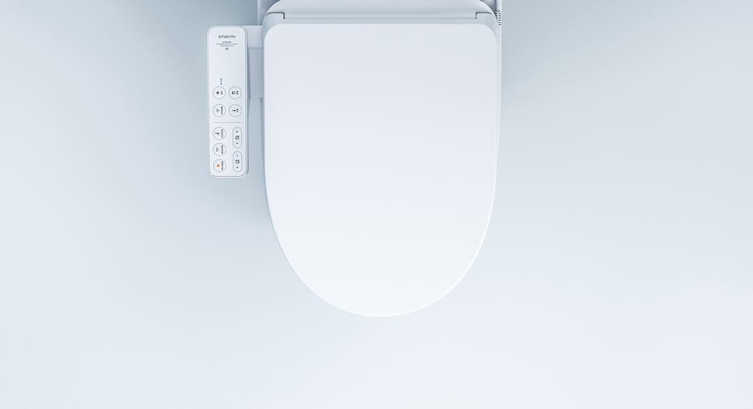 Xiaomi Zhimi Smart Toilet Seat Photo 2